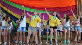 Лагерь Юность фото