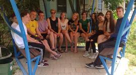 Подростково-молодежный лагерь Отдыхай фото
