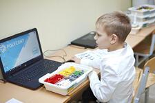Курс робототехники Lego Wedo (1 курс) для детей от 6 до 8 лет фото