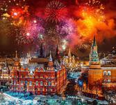Экскурсионный тур: Москва новогодняя - праздник для всей семьи! фото