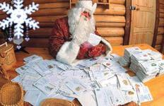 """Тур в Великий Устюг """"Зимний экспресс: В гости к Деду Морозу"""" фото"""